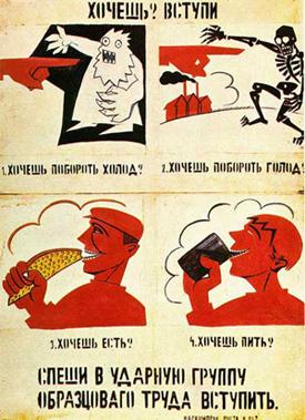 Agitpop Poster. Vladimir Mayakovsky (Russian, 1893-1930)